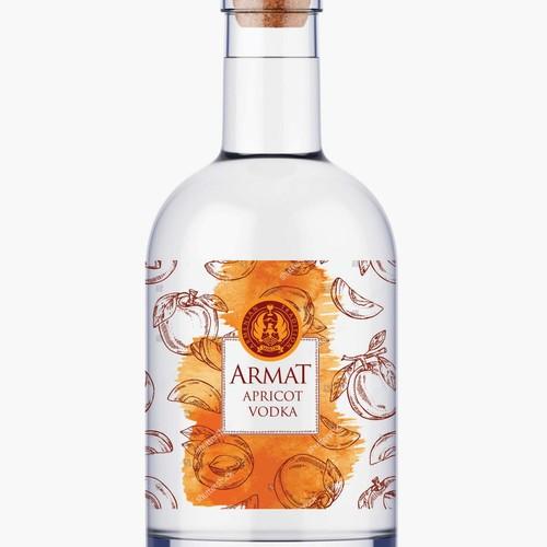 Абрикосовая водка в бутылке